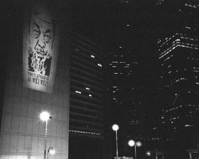 El sentir de todas las voces. 9th Gwangju Biennale